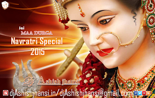 Jai-Maa-Durgaa-Navratri-Special-2015-Dj-Ashish-download-mp3-remix-song-indian-dj-remix-indiandjremix-djsstop-djmaza