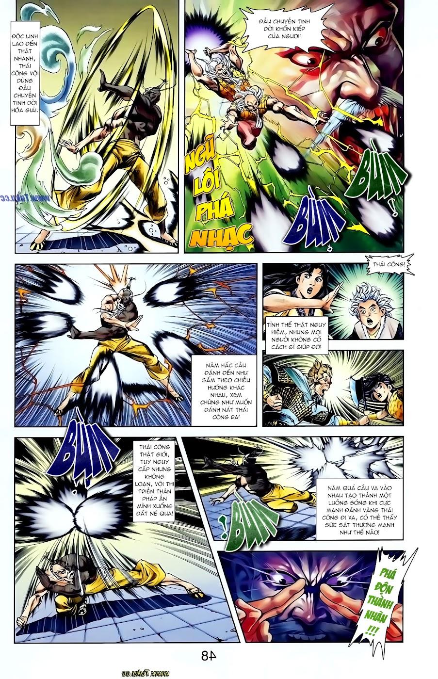 Cơ Phát Khai Chu Bản chapter 117 trang 7