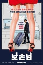 Mr. Daytime (2020)