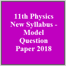 samacheer kalvi 11th books new syllabus 2018 pdf