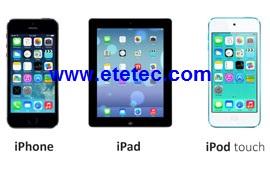 تحميل برنامج إصلاح مشاكل ايفون Free iPhone Data Recovery