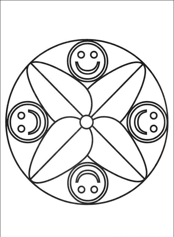 Okul Oncesi Art Print 5 6 Yas Grubu Icin Mandala