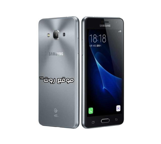 روت جلاكسي جي 3 برو Root Galaxy J3 Pro SM-J3119