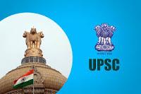 upsc logo indiasakori