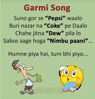 Funny Songs