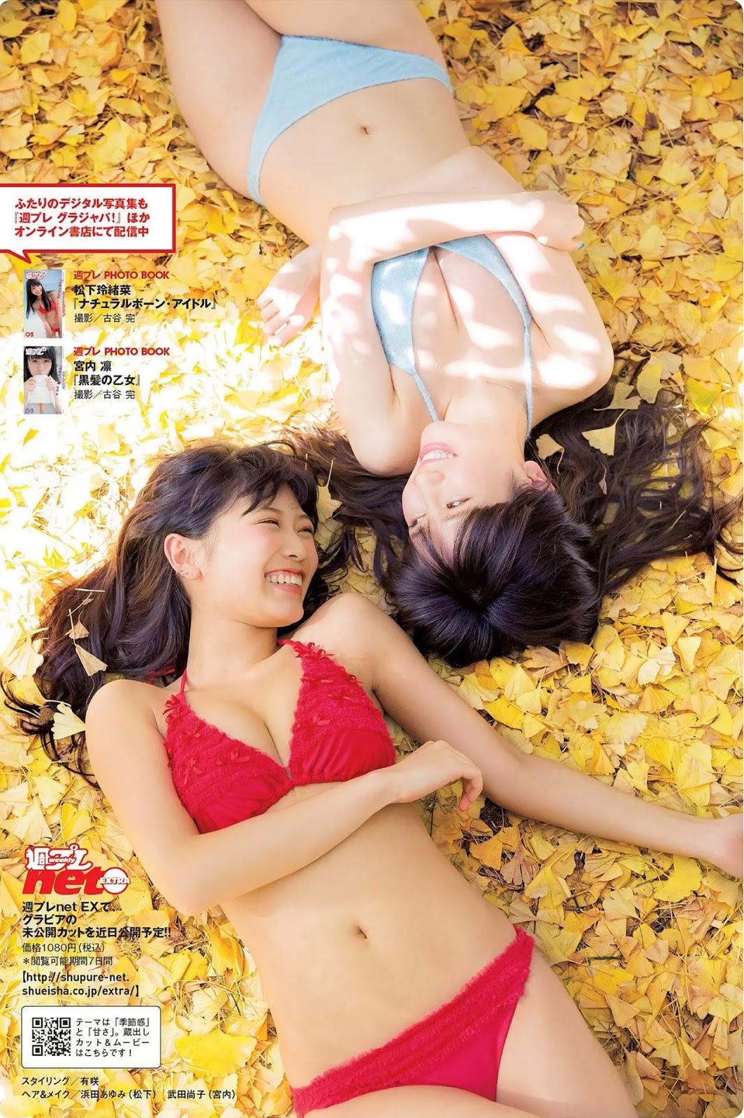 Matsushita Reona 松下玲緒菜, Miyauchi Rin 宮内凜, Weekly Playboy 2017 No.52 (週刊プレイボーイ 2017年52号) Maneki Kecak