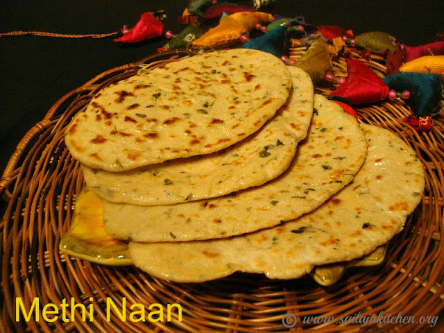 images for Methi Naan Recipe / Whole Wheat Methi Naan Recipe / Whole Wheat Homemade Methi Naan Recipe