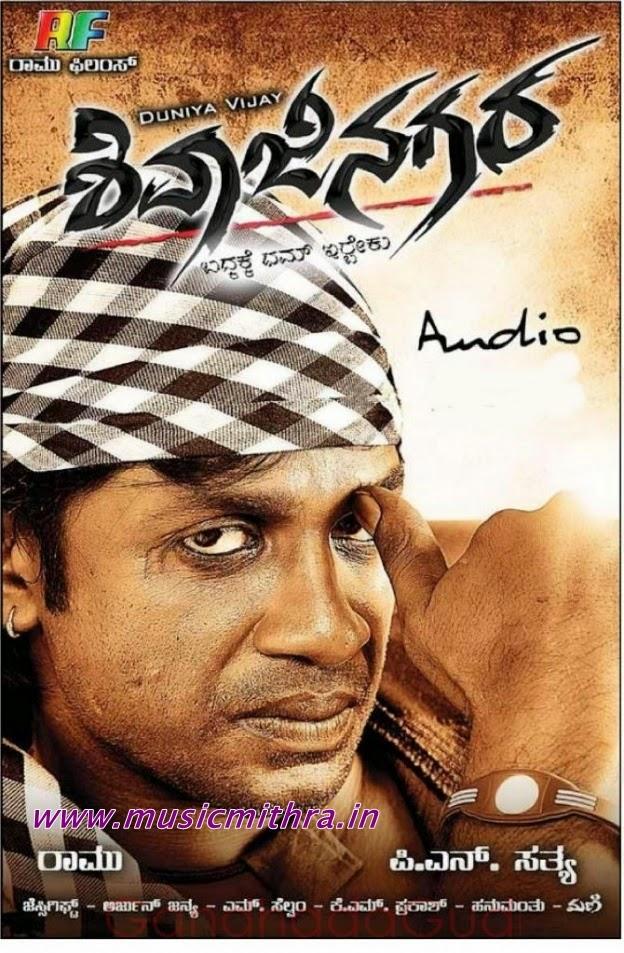 Kannada movie full new download | 2018 Latest Kannada Movie