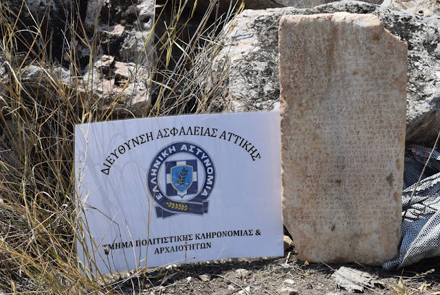 Ancient Greek inscription found on marble slab stashed in bag of rocks