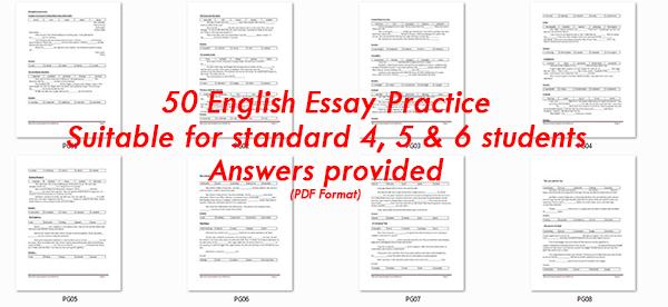 Custom english essays upsr 2016