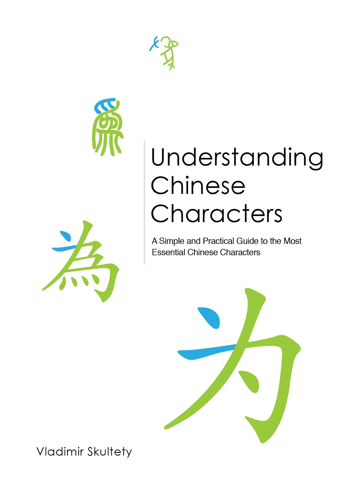 Forever a student understanding chinese characters is a book that compiles years of chinese character study in a concise and understandable way for the learner biocorpaavc