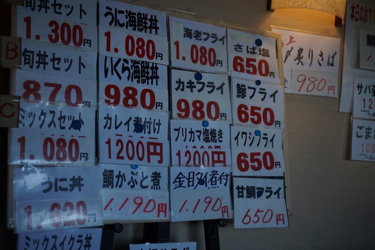 市場食堂 博多 魚がし