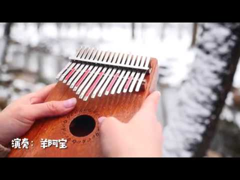 The Kalimba Is The Most Soothing And Relaxing Instrument We Have Ever Heard