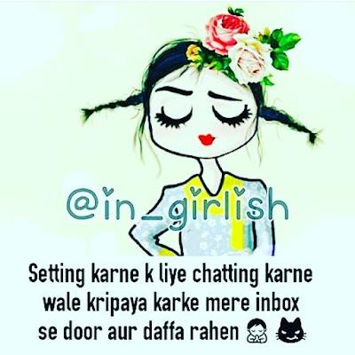 attitude shayari image for girl in hindi