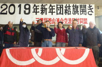 https://doro-chiba.org/nikkan_tag/8566/