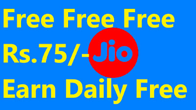 jio get daily free rs.100
