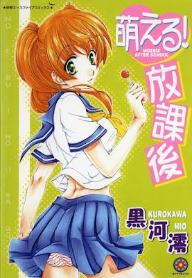 [Manga] 萌える!放課後 MOERU! AFTER SCHOOL Raw Download