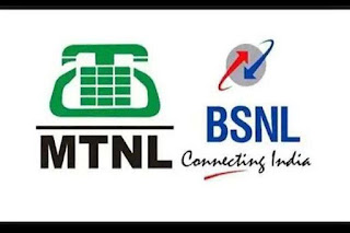 BSNL, MTNL to be Merged