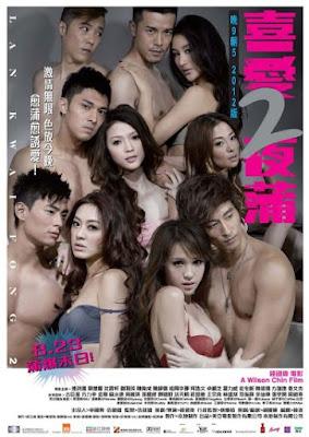 Lan Kwai Fong 2 (2012) หลานไกวฟง คืนนั้นรักฝังใจ ภาค 2 [18+]