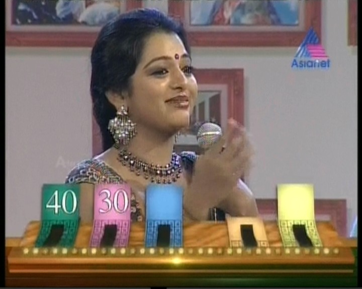 Asianet Comedy Express Anchor MEERA very hot pics - Your ...