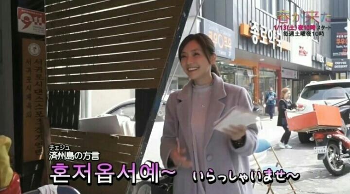 한국 방문한 뒹굴녀