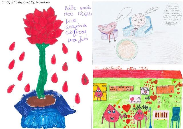 Για δεύτερη φορά το 1ο βραβείο Διαγωνισμού ζωγραφικής σε μαθήτρια του 1ου Δημοτικού Σχολείου Ναυπλίου
