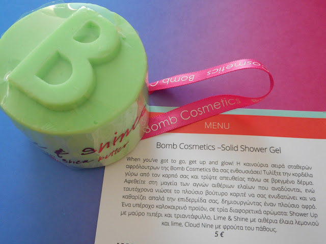 Bomb Cosmetics Solid Shower Gel