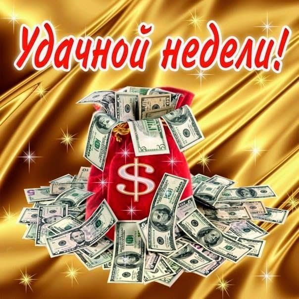 Какие амулеты приносят удачу и деньги