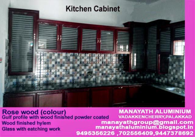 Manayath Aluminum Fabrication Mobile 9495356226