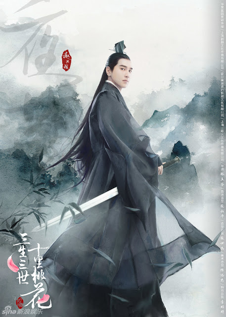 Mark Chao Three Lives Three Worlds Ten Miles of Peach Blossoms