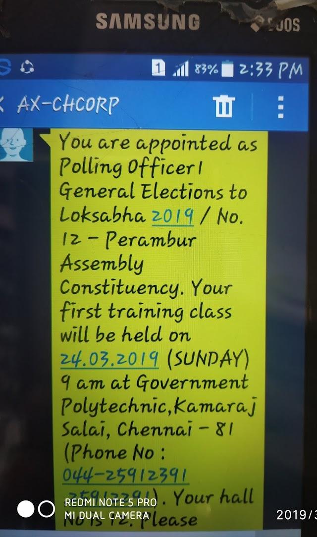 சென்னையில் தேர்தல் பயிற்சி வகுப்பு அறிவித்தபடி நடக்க வாய்பு SMS மூலம் தகவல்