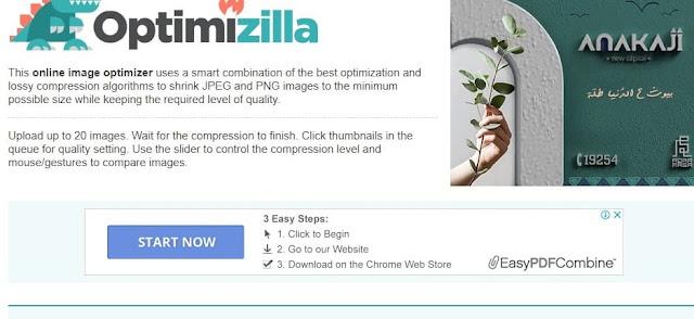موقع optimizilla لضغط الصور اونلاين