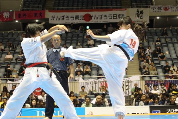 All-Japan Karate Championship at Tokyo Budokan