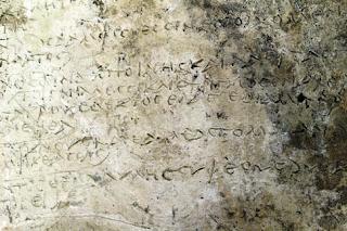 Αρχαία Ολυμπία: Σπουδαία αρχαιολογική ανακάλυψη! Πήλινη πλάκα με στίχους της Οδύσσειας