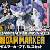 Gundam Marker Advanced Set - Release Info