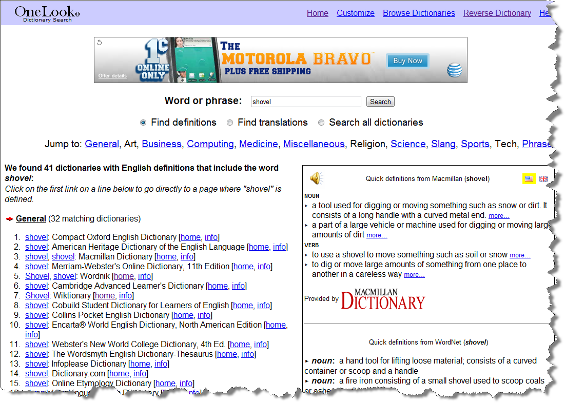 SearchReSearch: Using a reverse dictionary