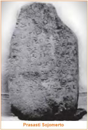 Prasasti Sojomerto - Prasasti Peninggalan Kerajaan Mataram Kuno