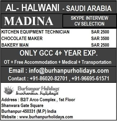 Naukri-Job-Employment: AL- HALWANI - SAUDI ARABIA (MADINA SKYP