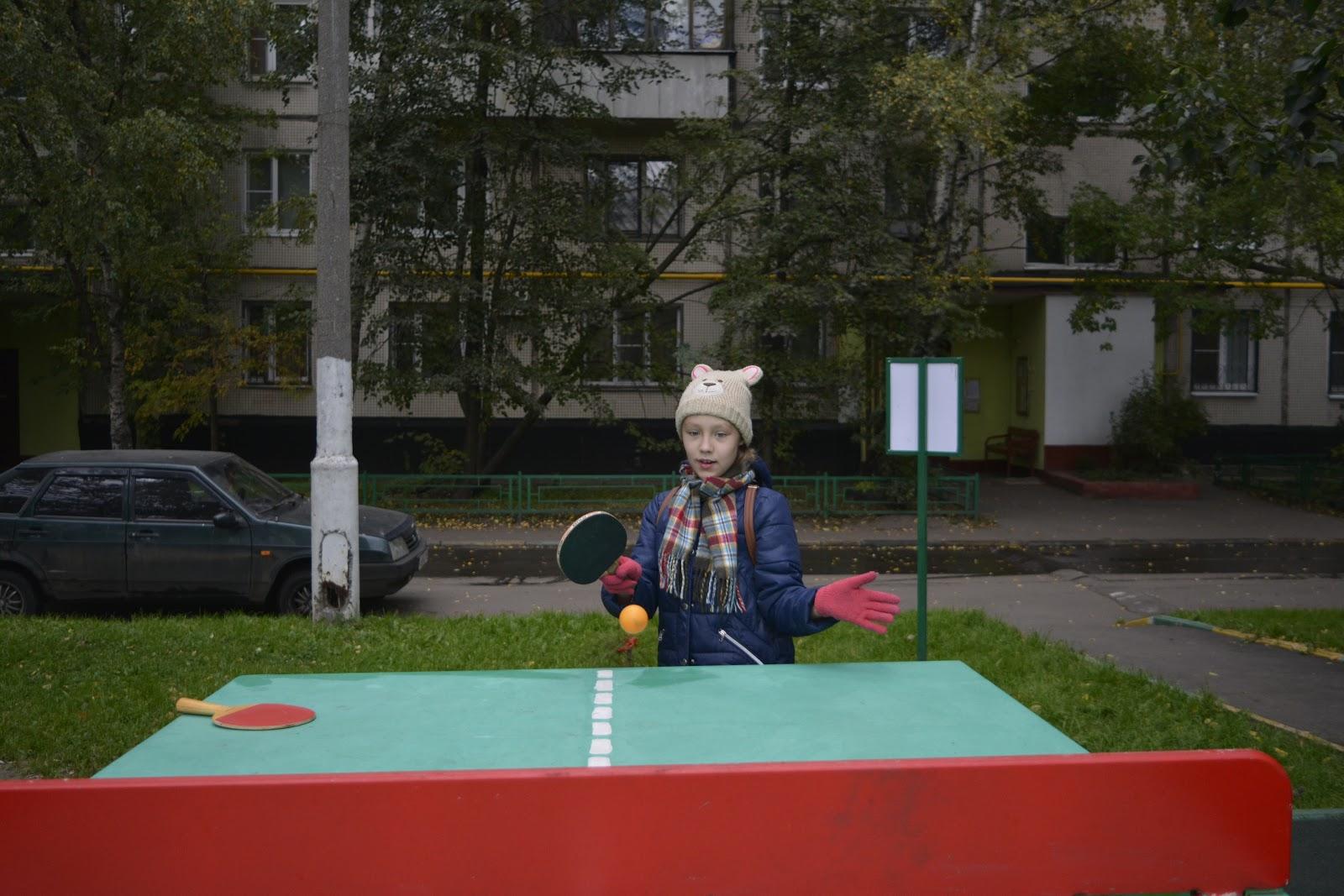 пинг-понг в районе Ивановское