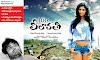 Karthik-Miss Leelavathi Cinema Posters