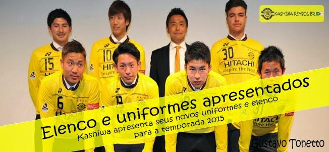 Elenco e uniformes apresentados - Kashiwa Reysol BR bd6d54ac05fe4