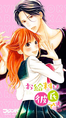Okyuuryou wa kareshi desu de Mio Izumi