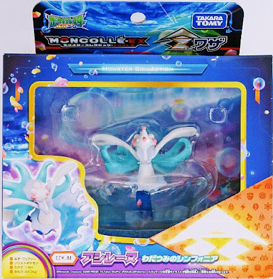 Primarina figure Zmoves Takara Tomy Monster Collection MONCOLLE EX EZW series Oceanic Operetta
