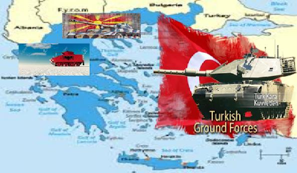 Άμεση Αλλαγή Συνόρων Πιέζουν Την Ελλάδα Το ΝΑΤΟ ΗΠΑ Γερμανία Τουρκία Αλβανία Σκόπια!