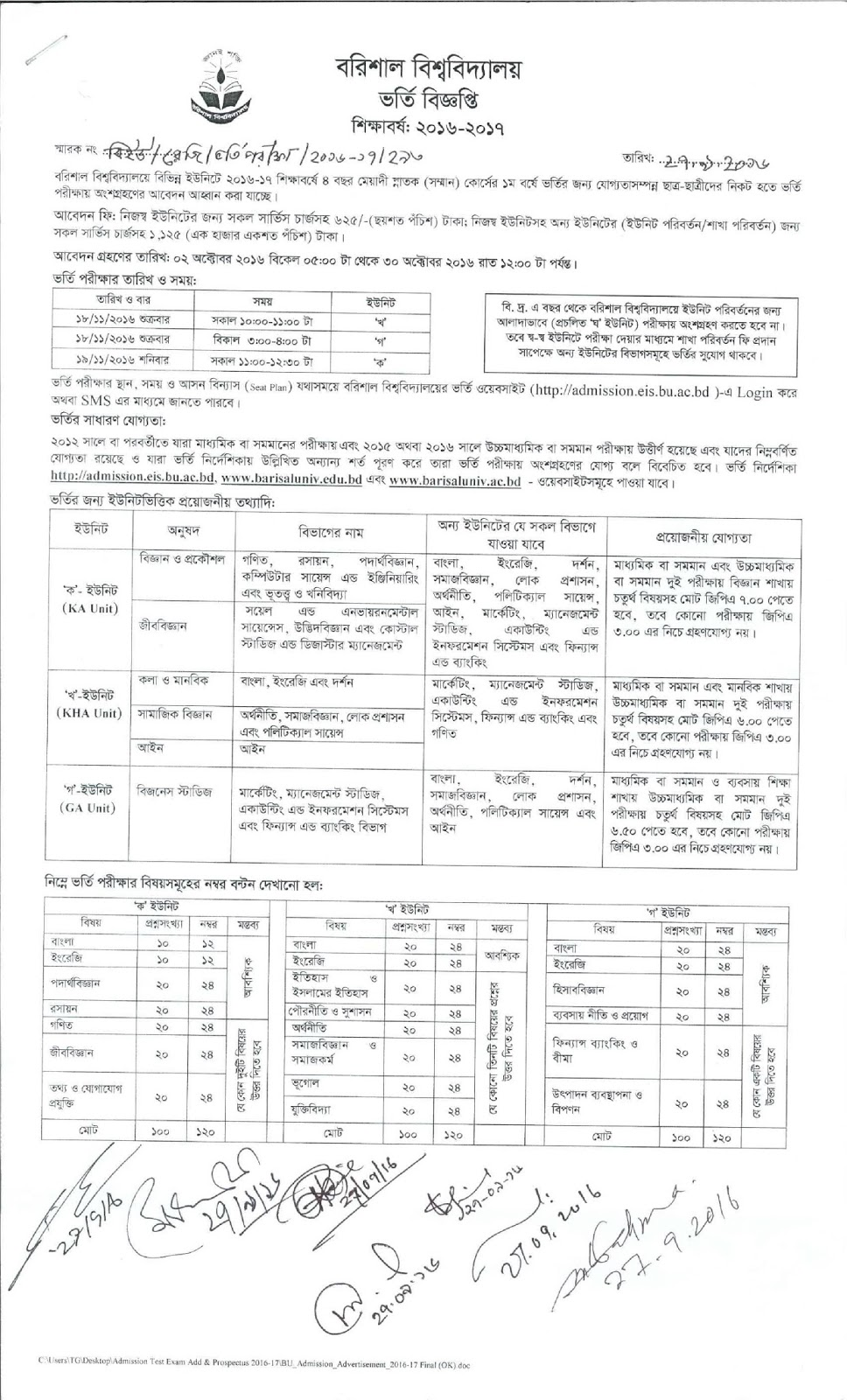 Circular%2B2016-17-page-001 Bu B Ed Application Form on