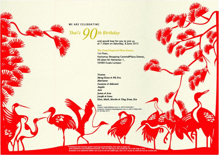 Fangyees portfolio birthday invitation card and envelope fangyees portfolio filmwisefo