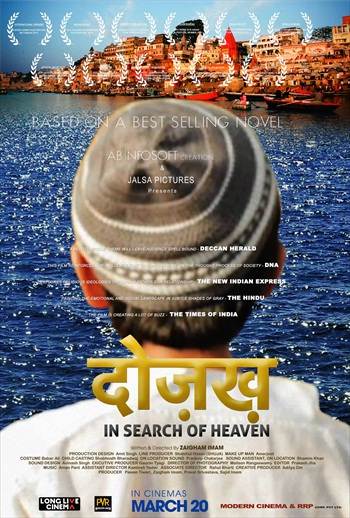 Dozakh in Search of Heaven 2015 Hindi 480p WEB HDRip 300mb