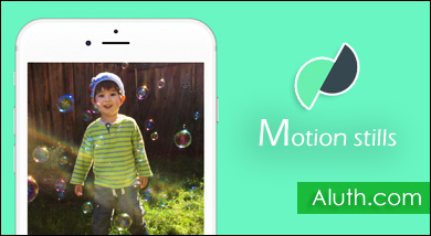 http://www.aluth.com/2016/06/motion-stills-google-new-app.html