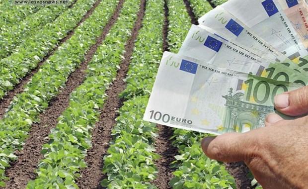 Τροπολογία για την προστασία των αγροτικών επιδοτήσεων