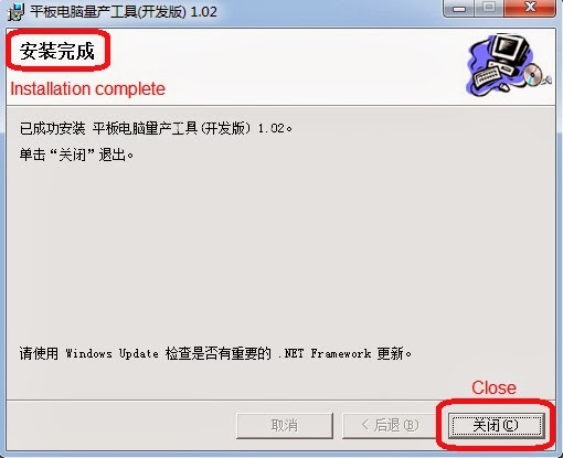 Firmware Upgrade Tool for  ACTION CHIPSET  (ATM7021+ATM7029+ATM7039)